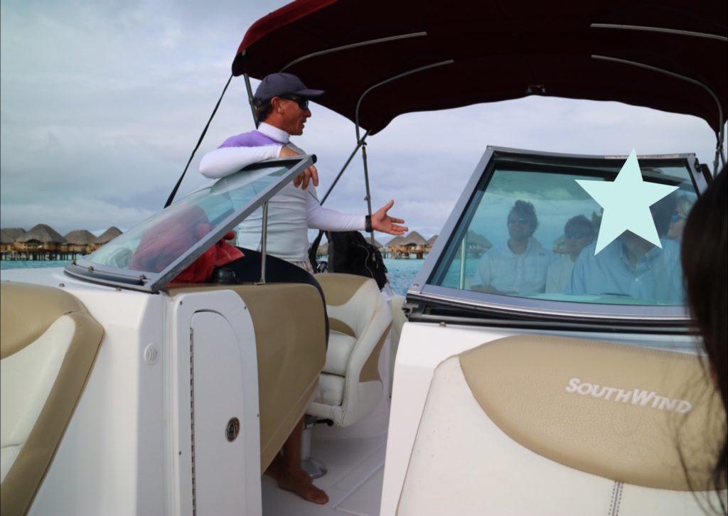タヒチボラボラ島パールビーチリゾートスパから乗船したクルーズ