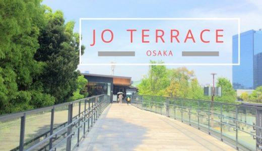 赤ちゃん連れで大阪ジョーテラス散策|授乳室はどこ?ベビーカーで行ける?