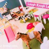 大阪子連れランチ「親子カフェ Laugh Rough Laugh」(ラフラフラフ)キッズスペース