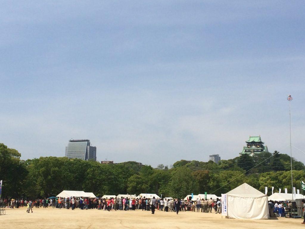 大阪城公園の大阪市こどもカーニバル