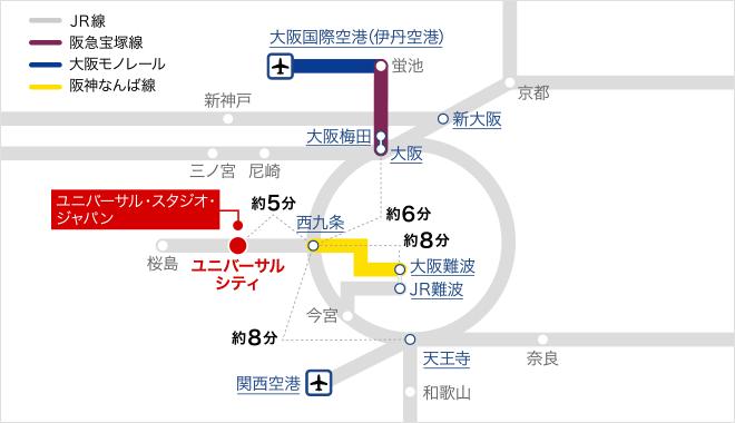 ユニバアクセス電車