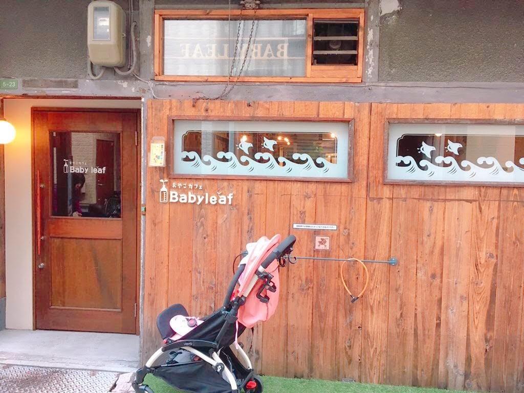 大阪キッズスペースカフェ「baby leaf」の外観