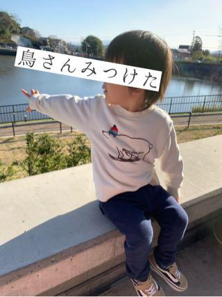 奈良県の鴻ノ池公園スタバのテラスで鳥を指差す子ども