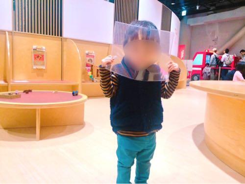 名古屋市科学館であそぶ1歳の子ども
