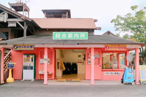 東条湖おもちゃ王国の総合案内所
