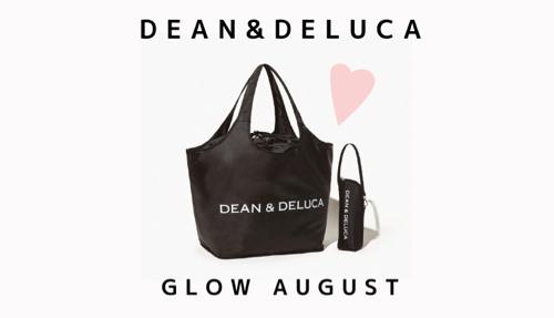 DEAN & DELUCAの付録2020