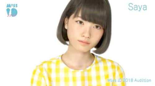 テルユカsaya