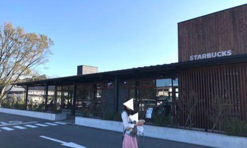 奈良県の世界一美しいスタバに行ってみた。混雑状況やドライブスルーは?