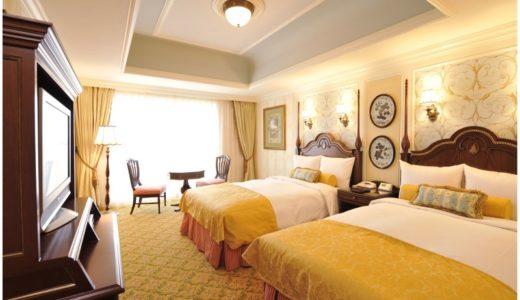 GoToトラベル対象!ディズニーランドホテルに最大半額で宿泊する方法