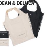 ディーンアンドデルーカ|ショッピングバッグとレジカゴバック (グロー2020付録)を比較