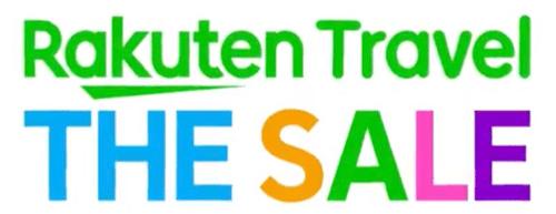 楽天トラベルでのGoToキャンペーン申請方法|夏休み旅行半額セールも!
