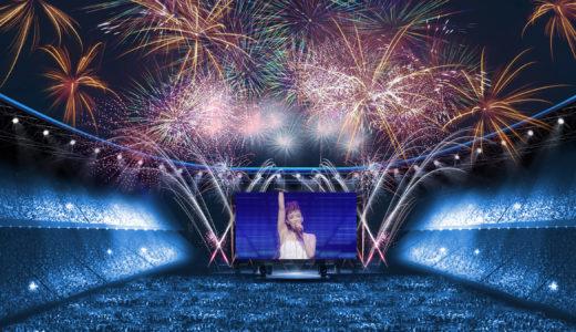 安室奈美恵2020花火ショーの視聴方法は?電子チケット申し込みについて