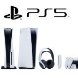 PS5(プレステ5)の販売店舗や予約開始時間は?抽選や購入方法もご紹介