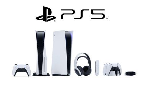 PS5(プレステ5)の販売店舗や予約開始時間は?抽選や購入方法まとめ