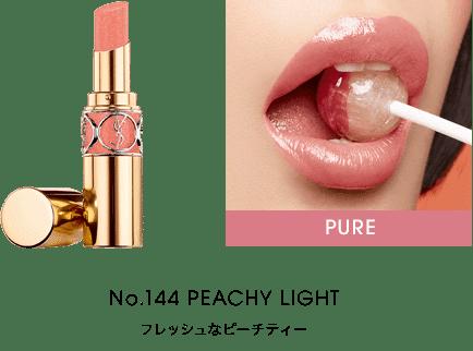 No144 PEACHY LIGHT(ピーチティー)