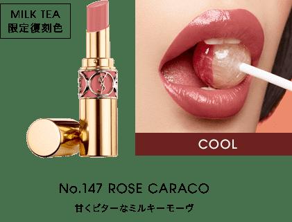 <復刻色>No147 ROSE CARACO(ミルキーモーヴ)