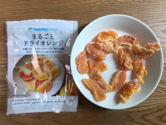 ファミマ まるごとオレンジ