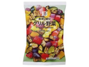 セブンイレブン レンジで簡単グリル野菜 213円(税込)