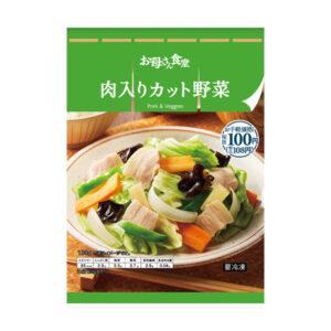 ファミリーマート 肉入りカット野菜 108円(税込)